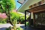 Отель Ryukeien
