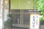 Отель Ryokan Tachibana