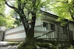 Апартаменты Forest Villa Mizuha
