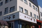Отель Hotel Senke