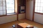 Отель Ryokan Kitamura-Sanso