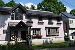 Гостевой дом Snow Goose