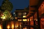 Отель Otani Sanso