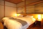 Отель Gyokusui