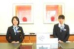Отель Dormy Inn Hirosaki