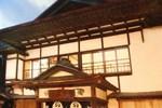 Отель Kobori Ryokan