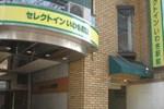 Отель Select inn Iwaki Ekimae