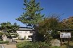 Отель Bekkan Okaerinasai