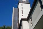 Отель Hotel Takeshi Sanso
