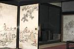 Отель Guest House Oomiyake