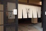 Отель Kanazawa Chaya