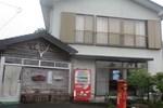 Minshuku Marueda Kirishimaso