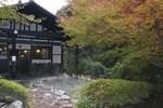 Sakura Sakura Onsen