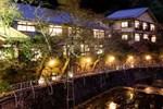 Отель Arima Onsen Gekkoen Yugetsusanso
