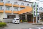 Отель Hotel Yuou Onsen