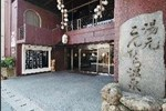 Отель Konpira Onsen Yachiyo