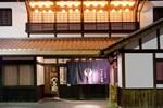 Отель Tsuruya Ryokan