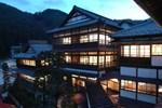 Отель Masuya Ryokan