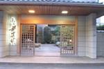 Отель Yumeya Hanatsukushi