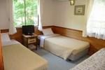 Отель Pension Wakuwakumura