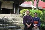 Отель Shukubo Kansho-in Temple Sanrakuso