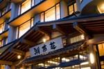 Отель Fujikawaguchiko Onsen Konanso