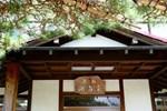 Гостевой дом Komaya Ryokan