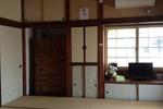 Гостевой дом Wataya Inn