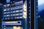 Отель Sasara