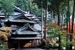 Отель Yunoshimakan