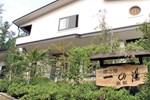 Ichinoyu Shinkan