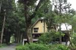 Отель Inn Wataboshi