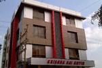 Мини-отель Krishna Sai Kuteer