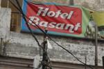 Отель Hotel Basant
