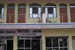 Отель Hotel Jain