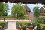 Отель Hotel Siddharth