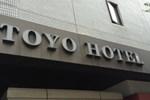 Отель Toyo Hotel