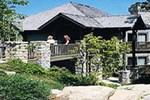 Отель Stonebridge Village - Reeds Spring