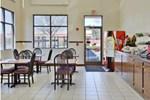 Отель Days Inn Lawrenceville