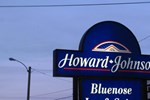 Отель Howard Johnson Bluenose