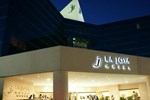Отель Hotel La Joya
