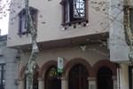 Мини-отель Hotel Los Pinos