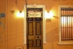 Гостевой дом Hostal Odeón
