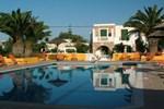 Отель Hotel Naxos Beach 1