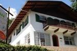 Хостел Joinville Hostel