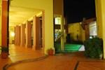 Отель Bio Citi Hotel