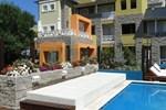 Отель Refugio de Mar