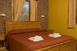 Отель Del Glaciar Libertador Hostel & Suites
