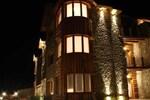 Мини-отель Hosteria Patagon