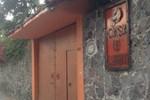 Мини-отель Casa d'Lobo Hotel Boutique